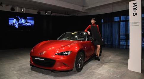 Mazda heads to Milan Design Week